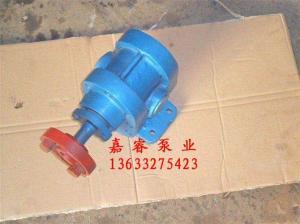 長期生產嘉睿牌2CY-3/2.5齒輪泵型號齊全價格合理