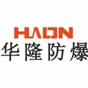 河南华隆电气设备有限公司温县分公司公司logo