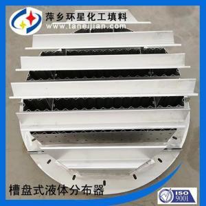 吸收塔槽盘式气液分布器 不锈钢槽盘分布器 塑料液体分布器  产品图片