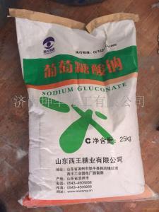 烟台葡萄糖酸钠代理商