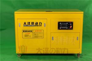 车载式低噪音18kw柴油发电机