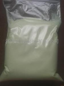 二氢吡啶的供应价格