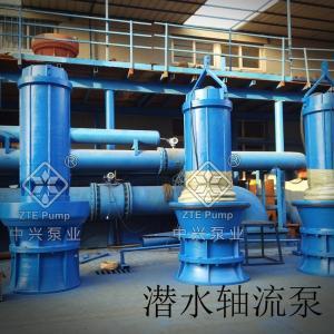 大流量潛水軸流泵價格/批發價格