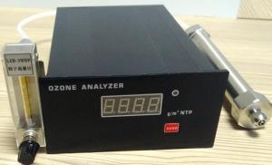 便攜式高濃度臭氧檢測儀