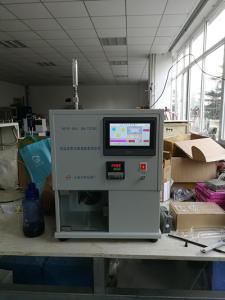 全自动高温高剪切粘度测定仪厂家价格产品图片