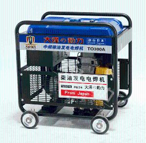 开架式280A柴油发电电焊机组