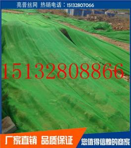 盖土防尘网安平遮阳防尘网生产厂家