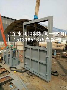 SS304  BQZ1000×1000电动不锈钢渠道闸门  CBZ插板式闸门