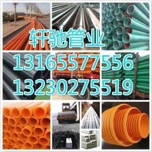 日照250mpp电力管价格&mpp地下管廊工程定做产品图片