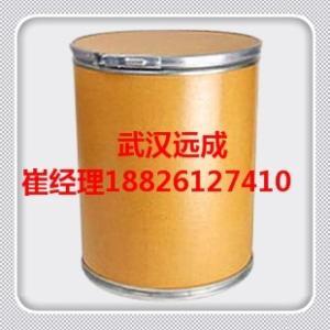 菲诺洛芬钙 产品图片