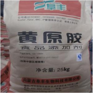 食品级 工业级 黄原胶 高粘度 高含量