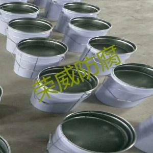 吉安无机聚合物耐高温漆 环氧玻璃鳞片防腐漆