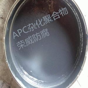 江西杂化聚合物涂料使用方法 环氧乙烯基树脂多少钱一吨