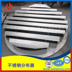 高效率不锈钢液体分布器不锈钢丝网除沫器不锈钢驼峰支撑按标准生产厂家直销
