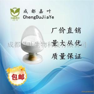 3,4,5-三甲氧基苯甲酸生产厂家