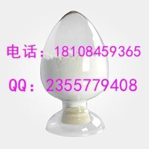 匹可硫酸钠  现货直供 价格优惠