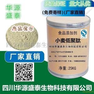 饲料级小麦蛋白肽的用途