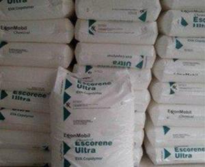 EVA 42-60  粘合剂良好的柔韧性,光滑性,抗结块性,抗氧化