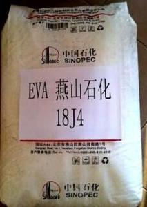 供应原装EVA 中石化燕山 4F2