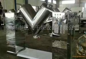 不锈钢混合机  ZKH系列v型高效混合机