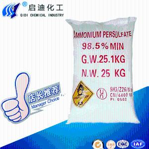 厂家直销98.5%高纯度过硫酸铵  产品图片