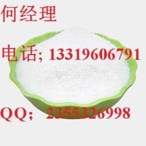 长沙祯祥 异烟肼 CAS:54-85-3 湖南发货 厂家 生产商 制造商 产品目录