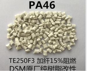 PA46  TW241F10-11000产品图片