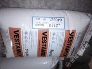 PA46   STN-L HS 热稳定原料  产品图片