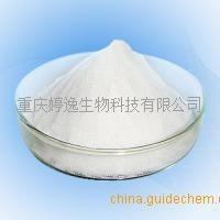 盐酸达泊西汀(右旋)  产品图片