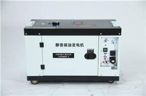 15千瓦数码变频柴油发电机价格