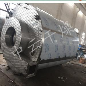 喷雾干燥设备高速离心喷雾烘干机