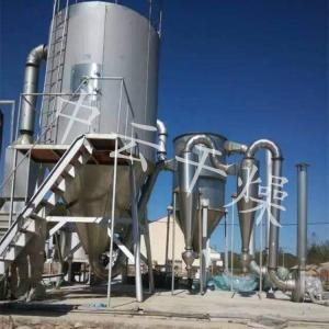 粉末喷雾造粒干燥机压力喷雾造粒烘干机