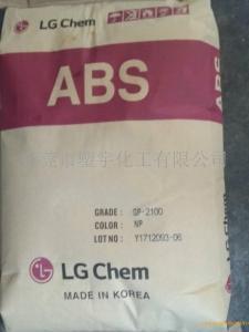 ABS 韩国LG GP-2100  电子电器  塑料原料