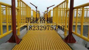 50MM30孔玻璃鋼格柵用于重型機械平臺|凱捷實體工廠