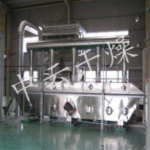 生产板蓝根颗粒成套设备板蓝根制粒机烘干机