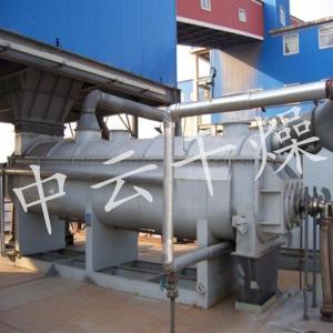 双轴空心浆叶烤干机烘干焦油脱粉浆叶干燥设备