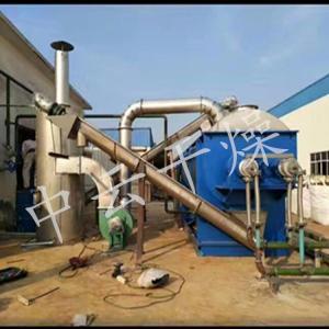 化工污泥烘干设备JYG系列浆叶污泥干燥机