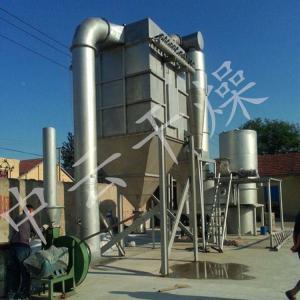 旋转闪蒸干燥设备高速螺旋转搅拌式闪蒸干燥机