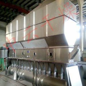 振动流化床文蛤粉干燥设备