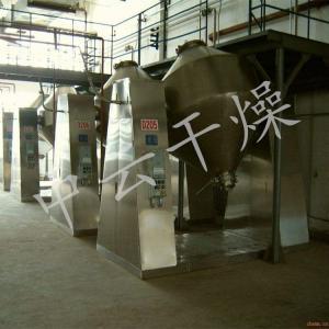 电加热高温双锥真空烘干设备搪瓷粉专用真空干燥机
