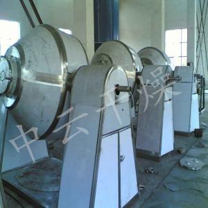 搪瓷双锥真空烘干机搪瓷双锥干燥机