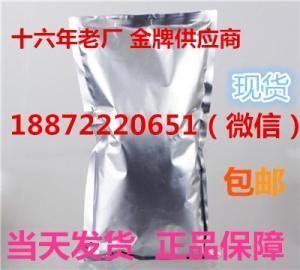 醋酸地塞米松原料生产厂家价格