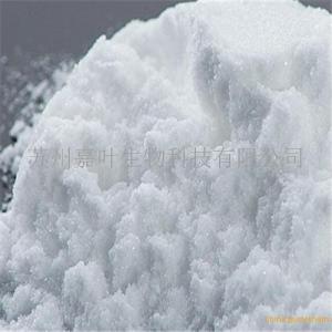 磷酸三钠 供货  7601-54-9现货直销  磷酸三钠 改良除垢剂