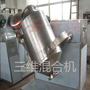 二维运动混合机混合物料转筒式干燥机