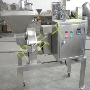 小型实验干燥机制粒机混合机粉碎机