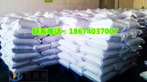 湖北武汉现货EDTA二钠 产品图片