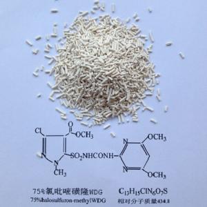 氯吡嘧磺隆75%水分散颗粒剂厂家优势供应 产品图片