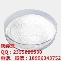 醋酸邻苯二甲酸纤维素   唐经理厂家直销  全国招商