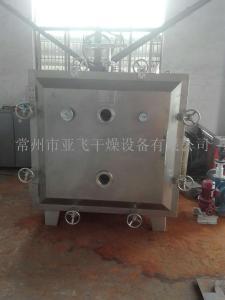 低温真空干燥箱 植物提取设备