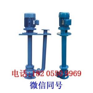 YW型液下式无堵塞潜水排污泵,防缠绕、无堵塞